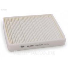 GB-9957 фильтр салонный LADA Priora