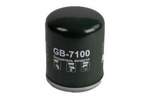 GB-7100 Ф. осушителя DAF, MAN, IVECO, MERCEDES, Renault Trucks, SCANIA, STEYR, (Груз/Комм) (TB1374X)