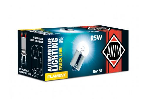 Лампа накаливания AWM R5W 24V 5W (BA15S) комплект 10 шт