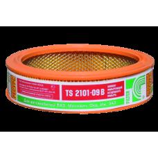 Фильтр воздушный ВАЗ TS 2101 - 09 В