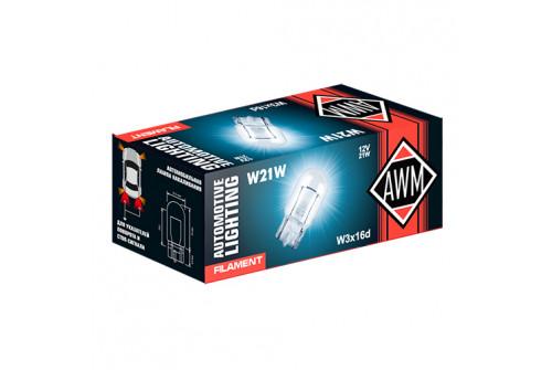 Лампа накаливания AWM W21W 12V 21W (W3X16D) комплект 10 шт